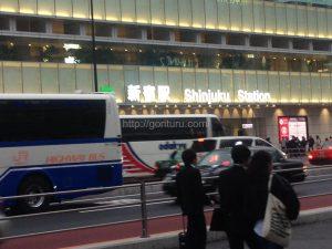ゴリラクリニック新宿本院で1回目のヒゲ脱毛(新宿駅)