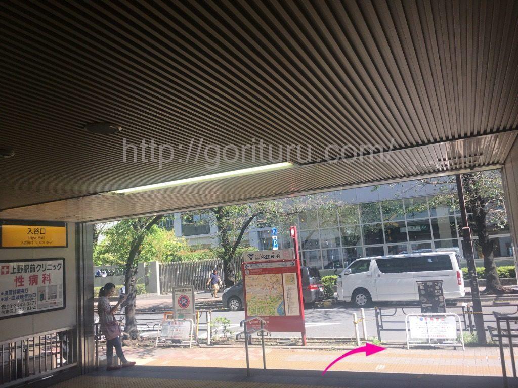 ゴリラクリニック上野院までのアクセスに関する口コミ5(入谷口)