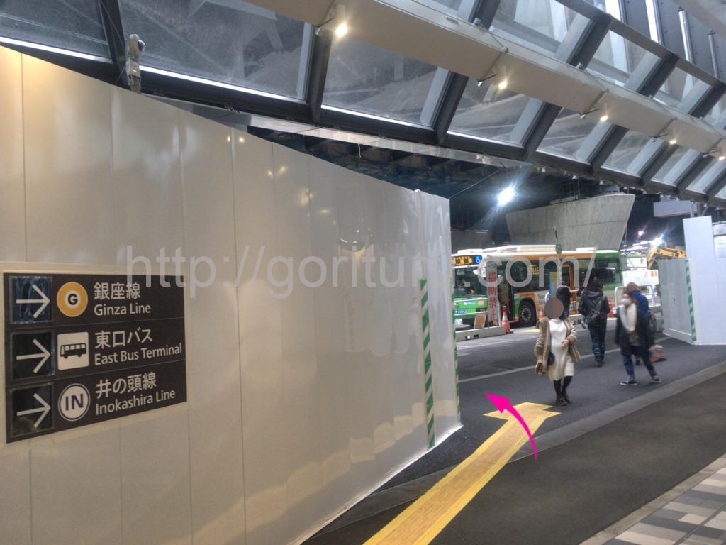 ゴリラクリニック渋谷院までのアクセス3