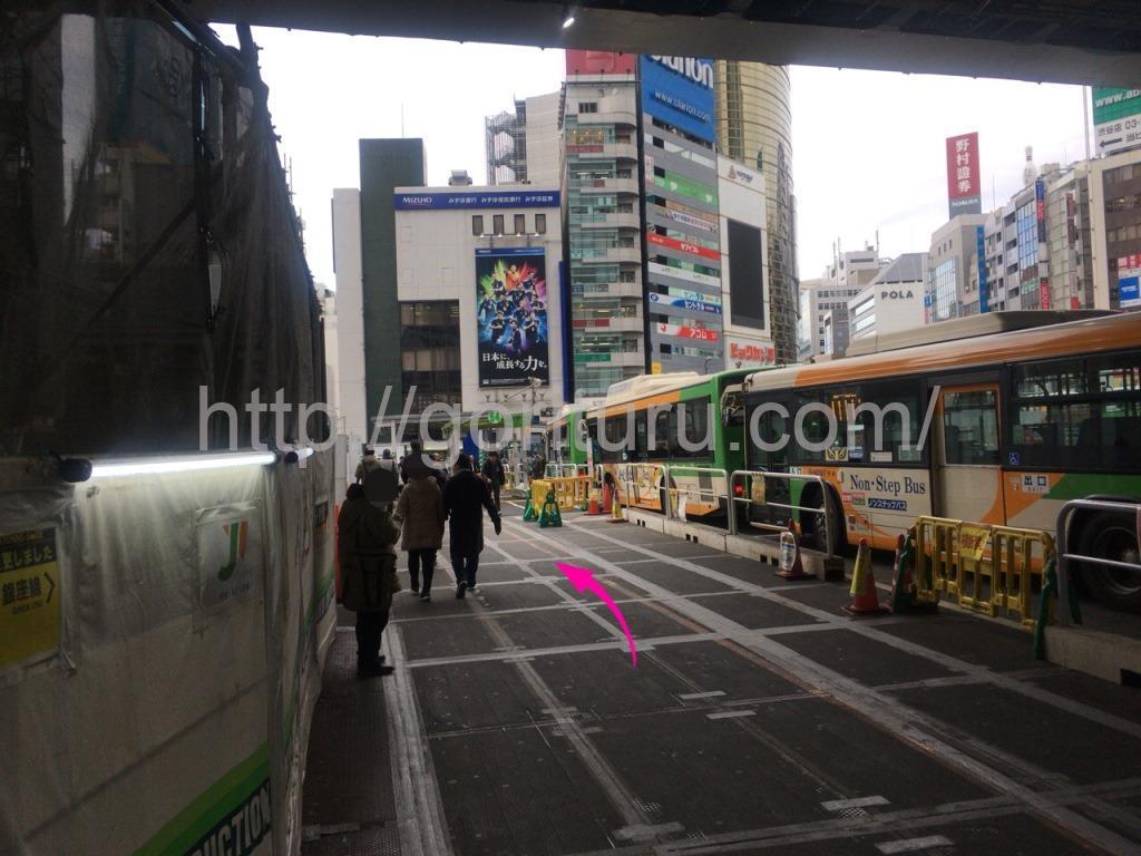 ゴリラクリニック渋谷院までのアクセス4