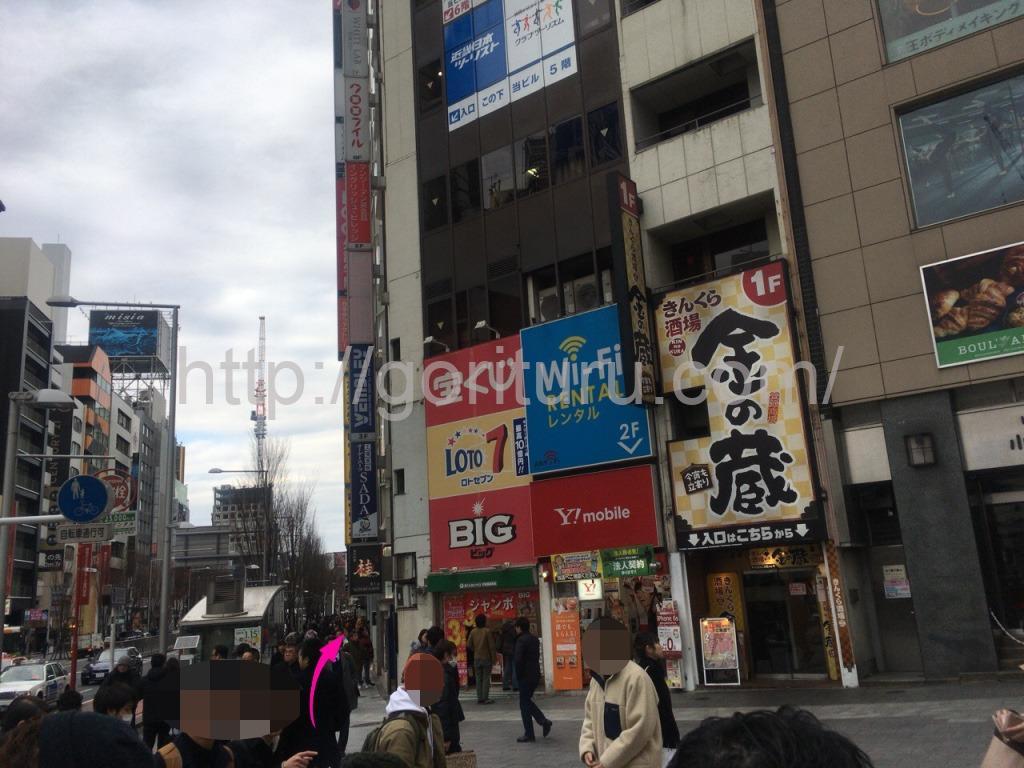 ゴリラクリニック渋谷院までのアクセス6