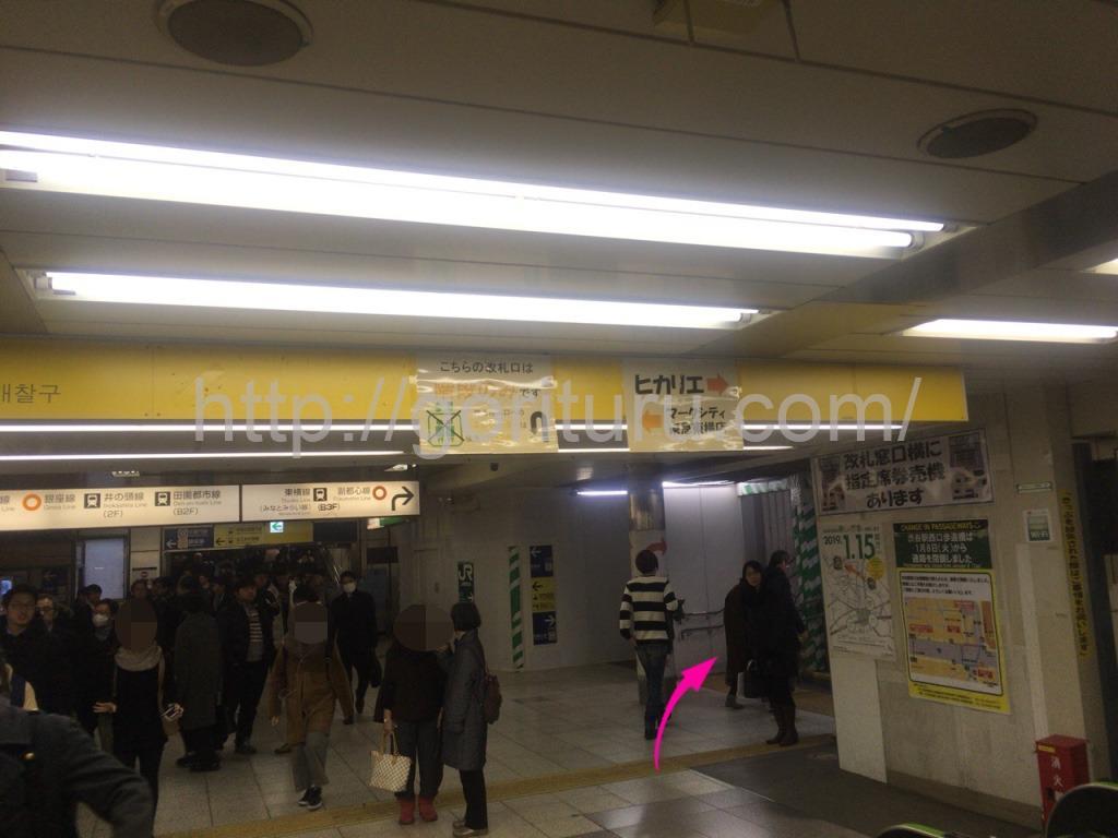 ゴリラクリニック渋谷院までのアクセス1