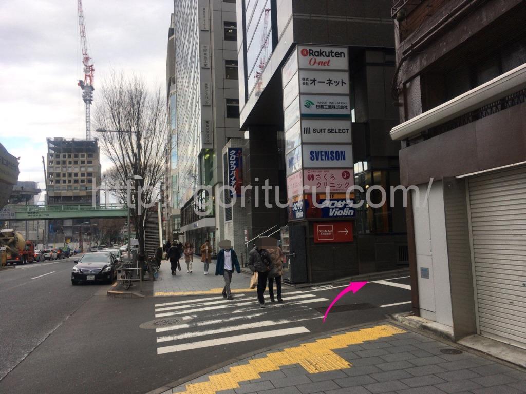 ゴリラクリニック渋谷院までのアクセス8