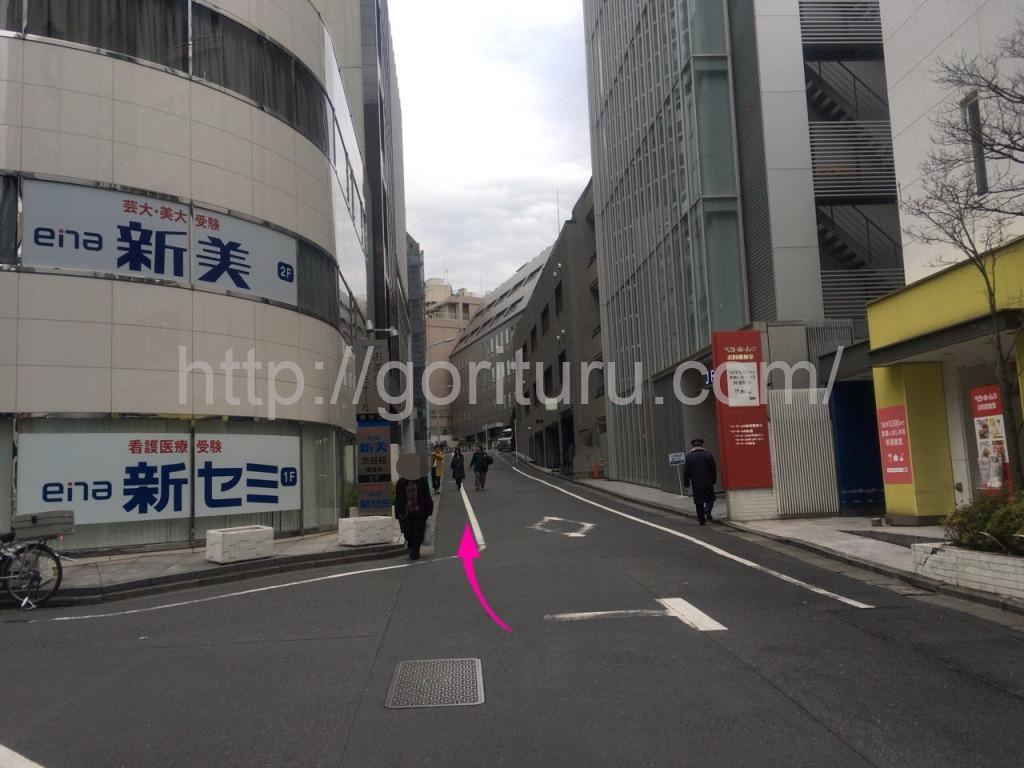 ゴリラクリニック渋谷院までのアクセス9