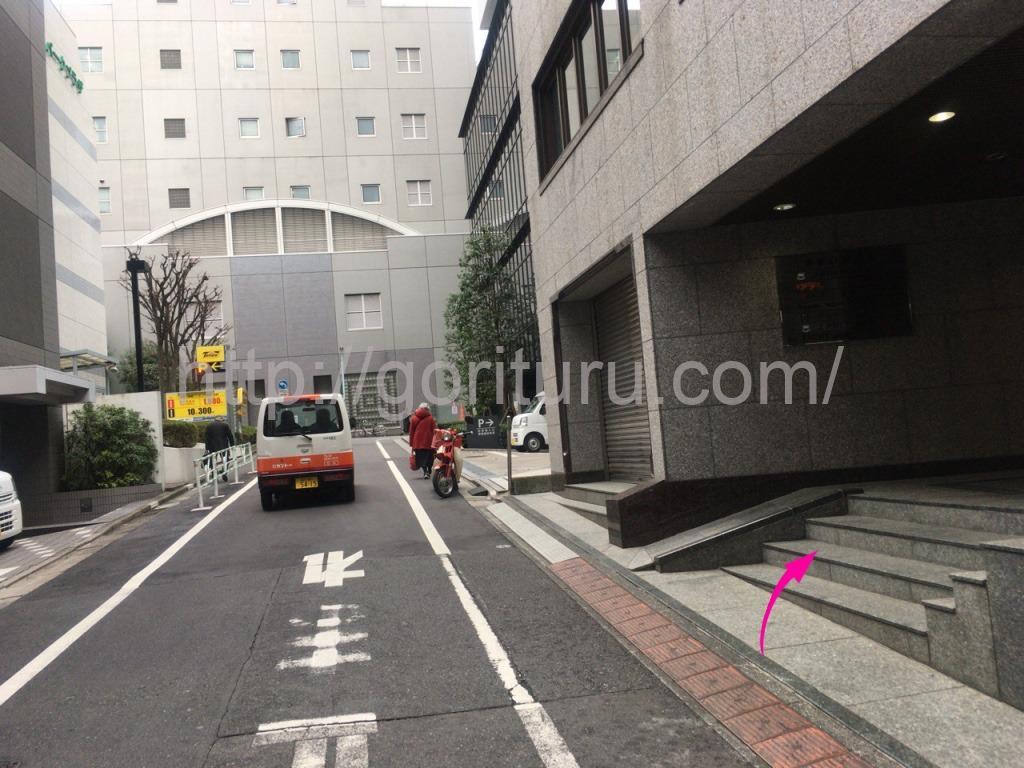 ゴリラクリニック渋谷院までのアクセス11