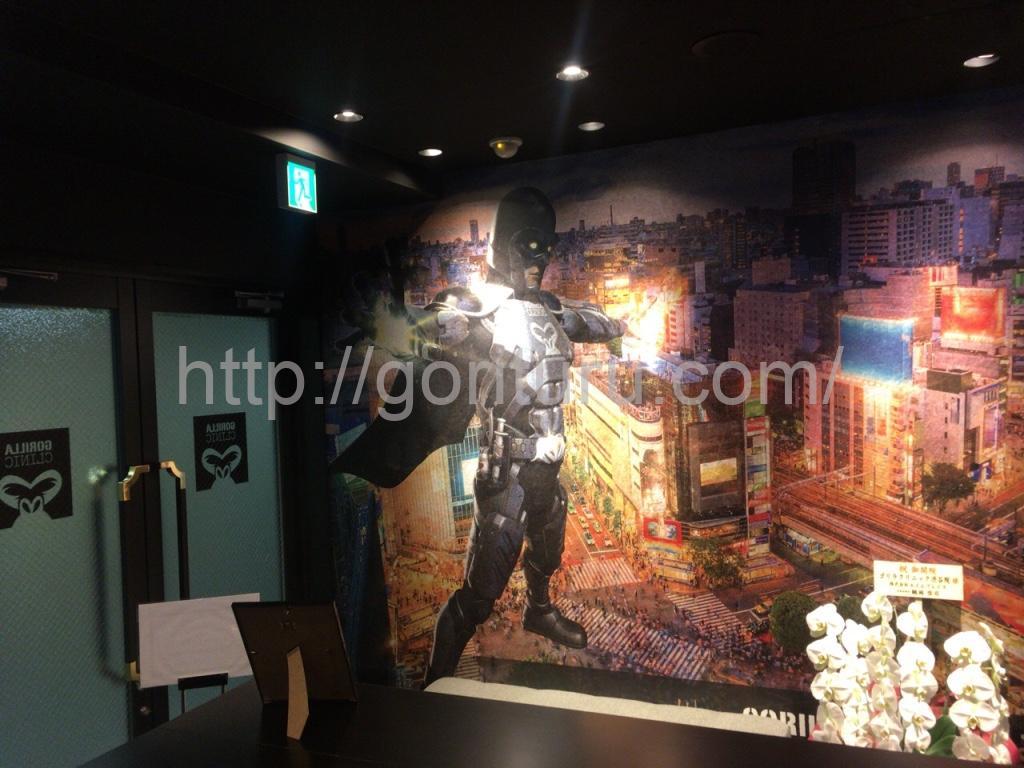 ゴリラクリニック渋谷院の店内の雰囲気2