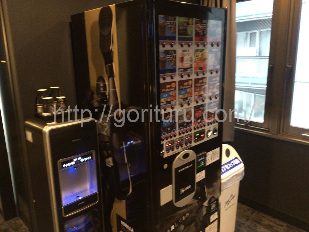 ゴリラクリニック渋谷院の無料自販機